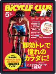 Bicycle Club バイシクルクラブ (Digital) Subscription April 1st, 2013 Issue