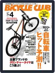 Bicycle Club バイシクルクラブ (Digital) Subscription March 6th, 2013 Issue