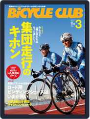 Bicycle Club バイシクルクラブ (Digital) Subscription January 29th, 2013 Issue