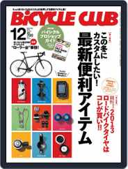 Bicycle Club バイシクルクラブ (Digital) Subscription January 7th, 2013 Issue