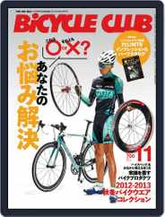 Bicycle Club バイシクルクラブ (Digital) Subscription November 6th, 2012 Issue