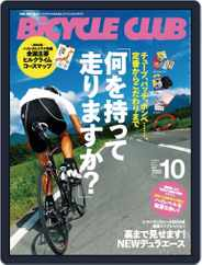 Bicycle Club バイシクルクラブ (Digital) Subscription October 8th, 2012 Issue