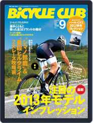 Bicycle Club バイシクルクラブ (Digital) Subscription September 20th, 2012 Issue