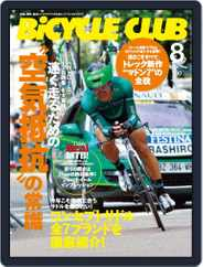Bicycle Club バイシクルクラブ (Digital) Subscription August 7th, 2012 Issue