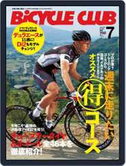 Bicycle Club バイシクルクラブ (Digital) Subscription August 3rd, 2012 Issue