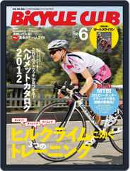 Bicycle Club バイシクルクラブ (Digital) Subscription June 20th, 2012 Issue