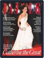 Tatler UK (Digital) Subscription July 1st, 2020 Issue
