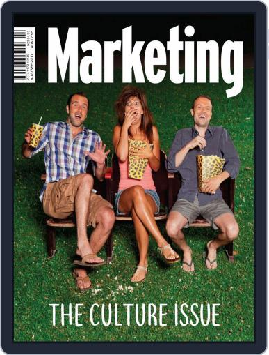 Marketing (Digital) August 1st, 2017 Issue Cover