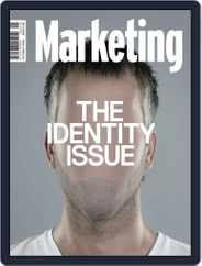 Marketing (Digital) Subscription October 1st, 2016 Issue