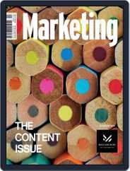 Marketing (Digital) Subscription August 1st, 2016 Issue