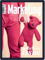 Marketing (Digital) Subscription June 13th, 2016 Issue