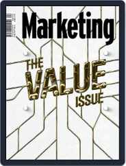 Marketing (Digital) Subscription August 1st, 2015 Issue