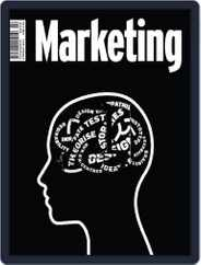 Marketing (Digital) Subscription April 1st, 2015 Issue