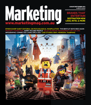 Marketing (Digital) Subscription July 31st, 2014 Issue