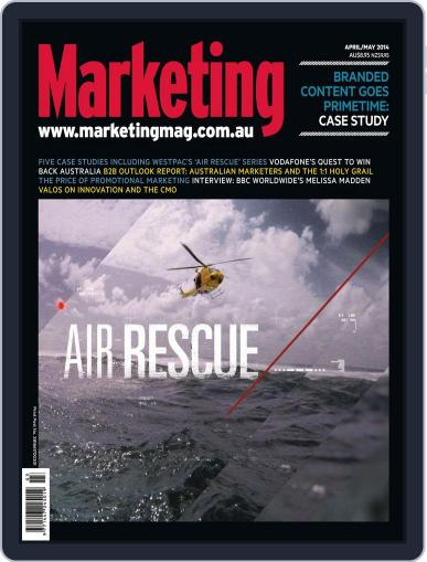 Marketing March 25th, 2014 Digital Back Issue Cover