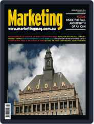 Marketing (Digital) Subscription February 20th, 2014 Issue