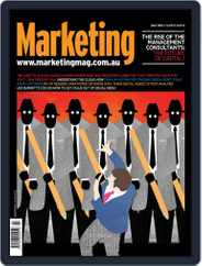 Marketing (Digital) Subscription July 3rd, 2012 Issue