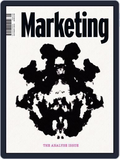 Marketing January 1st, 1970 Digital Back Issue Cover
