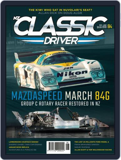 Classic Driver May 1st, 2019 Digital Back Issue Cover