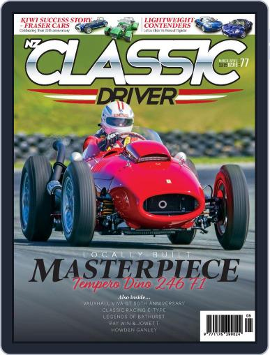 Classic Driver March 1st, 2018 Digital Back Issue Cover