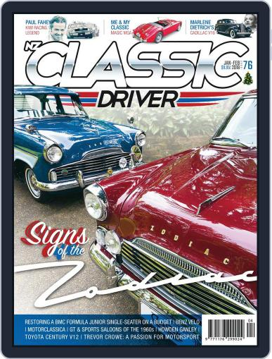 Classic Driver January 1st, 2018 Digital Back Issue Cover