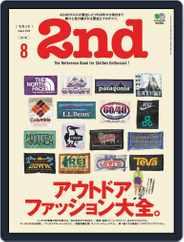 2nd セカンド (Digital) Subscription June 16th, 2020 Issue