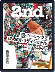 2nd セカンド (Digital) Subscription April 16th, 2020 Issue