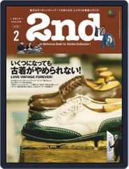 2nd セカンド (Digital) Subscription December 19th, 2019 Issue