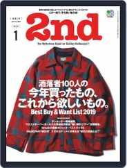 2nd セカンド (Digital) Subscription November 21st, 2019 Issue