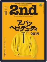 2nd セカンド (Digital) Subscription September 19th, 2019 Issue