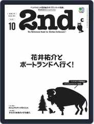 2nd セカンド (Digital) Subscription August 21st, 2019 Issue