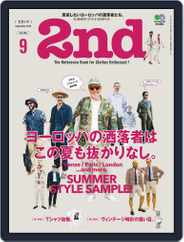 2nd セカンド (Digital) Subscription July 18th, 2019 Issue