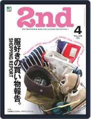2nd セカンド (Digital) Subscription February 21st, 2019 Issue