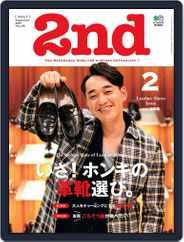 2nd セカンド (Digital) Subscription December 21st, 2014 Issue