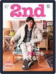 2nd セカンド (Digital) Subscription November 18th, 2014 Issue