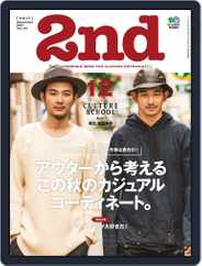 2nd セカンド (Digital) Subscription October 22nd, 2014 Issue
