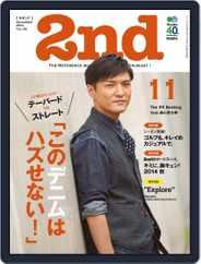 2nd セカンド (Digital) Subscription September 24th, 2014 Issue