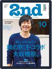 2nd セカンド (Digital) Subscription August 18th, 2014 Issue