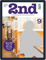 2nd セカンド (Digital) Subscription July 24th, 2014 Issue