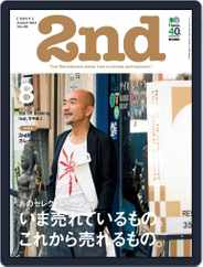 2nd セカンド (Digital) Subscription June 22nd, 2014 Issue