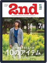 2nd セカンド (Digital) Subscription May 20th, 2014 Issue