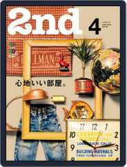 2nd セカンド (Digital) Subscription March 9th, 2014 Issue