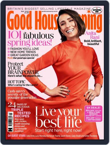 Good Housekeeping UK May 1st, 2020 Digital Back Issue Cover