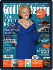 Good Housekeeping UK (Digital) Subscription October 1st, 2016 Issue