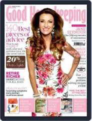 Good Housekeeping UK (Digital) Subscription January 30th, 2013 Issue