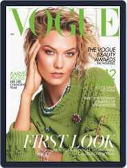 British Vogue (Digital) Subscription August 1st, 2019 Issue