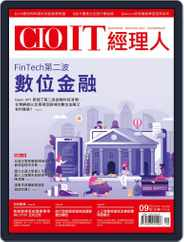 CIO IT 經理人雜誌 (Digital) Subscription September 3rd, 2019 Issue