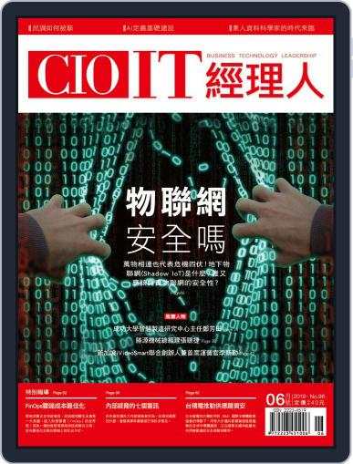 CIO IT 經理人雜誌 May 28th, 2019 Digital Back Issue Cover