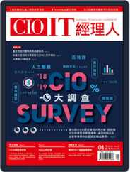 CIO IT 經理人雜誌 (Digital) Subscription January 2nd, 2019 Issue