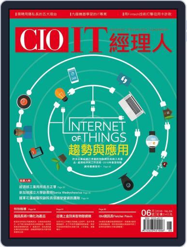 CIO IT 經理人雜誌 (Digital) July 21st, 2018 Issue Cover